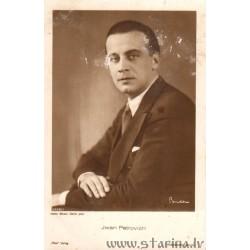 Jwan Petrovich