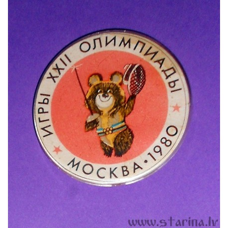 Badge for the Olympic Games in Moscow