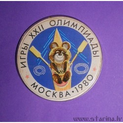 Pin for the XXII Olympic Games in Moscow