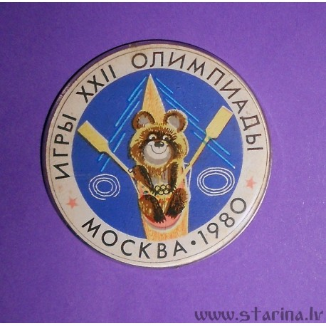 Badge for the XXII Olympic Games in Moscow