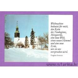 Ziemassvētku pastkarte