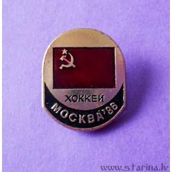 Hockey. Moscow-86