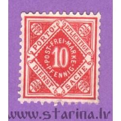 District postage. Wm 1